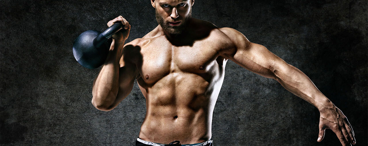 Kettlebell Exercises for Muscle Mass!